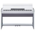 Цифровое пианино KORG LP-350 WH