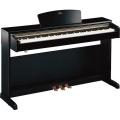 Цифровое пианино YAMAHA YDP-C71PE