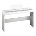 Подставка для цифрового пианино Korg SPST-1W-WH